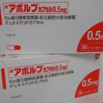 アボルブの効果と副作用について