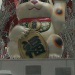 大須商店街&第10回大須年忘れチャリティー歌合戦