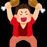 肉ニクまつりVS第4回あいちめし(R)EXPO'20